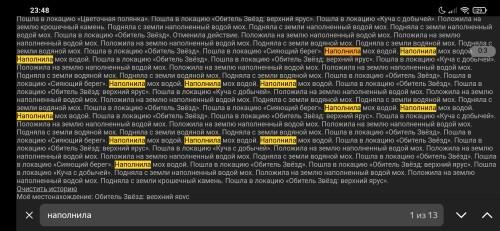 Screenshot_2021-07-20-23-48-08-688_com.yandex.browser0561ef846f532195.jpg