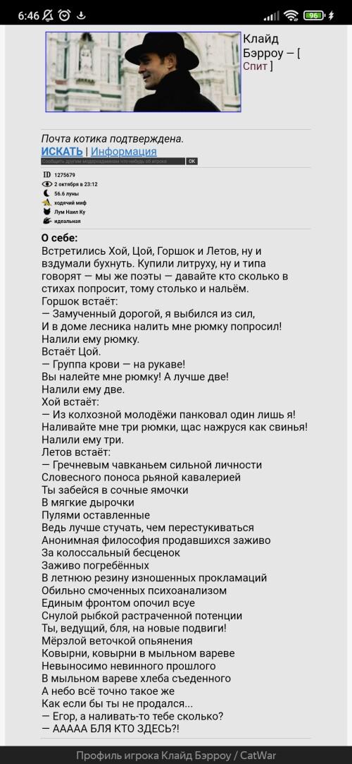 Screenshot 2021 10 05 06 46 14 041 com.yandex.browser